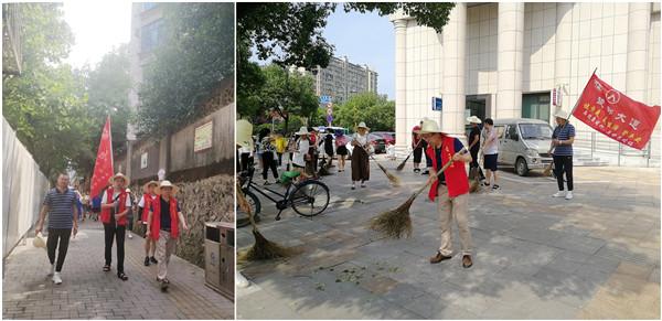 """市住房公积金管理中心开展""""全员健步走、全城大扫除""""志愿者活动"""