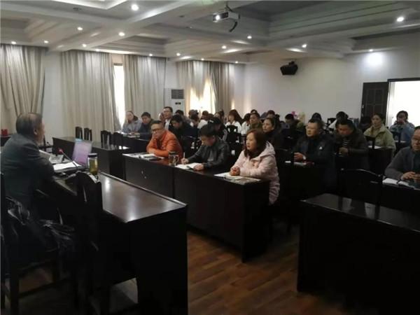 市住房公积金管理中心开展党的十九届四中全会精神报告会
