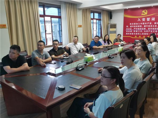 市住房公积金管理中心组织收听收看庆祝中国共产党成立100周年大会